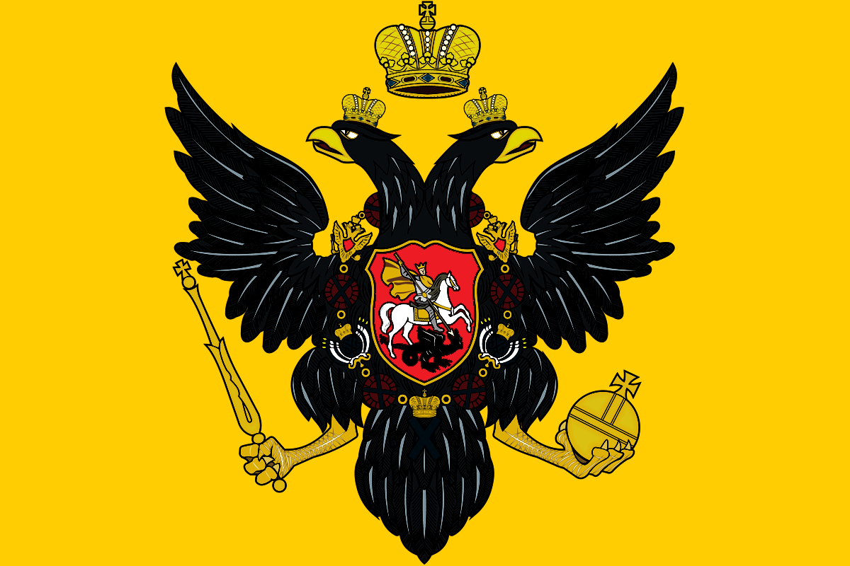 The Russian Imperial Standard of 1730